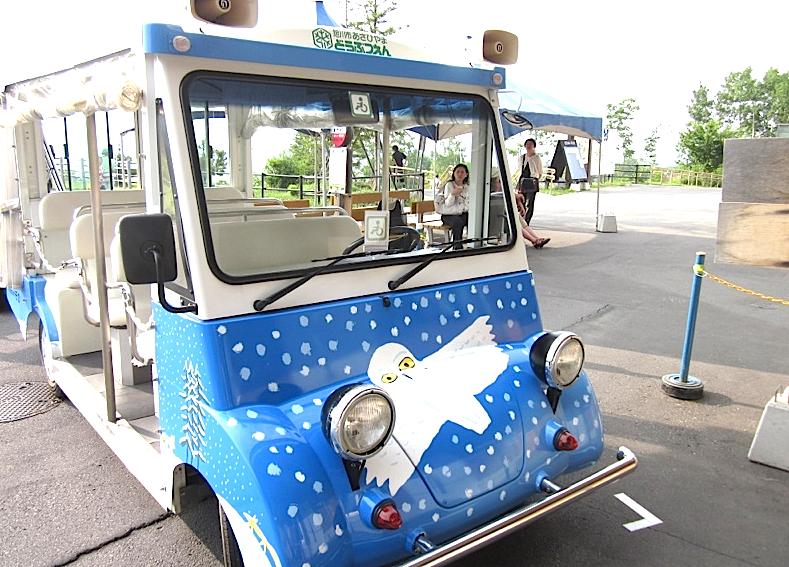 環境にやさしい旭山動物園の電気自動車