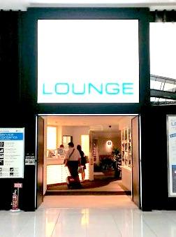 kix-lounge