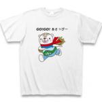 あさっぴーのTシャツです。