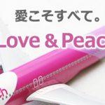 Love&Peach