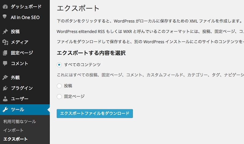 wp-export