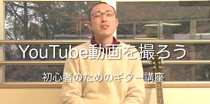 youtube-movie-01