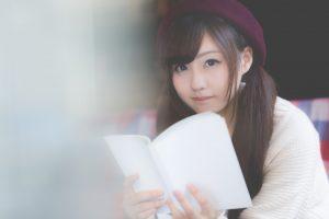 読書の秋のオススメ