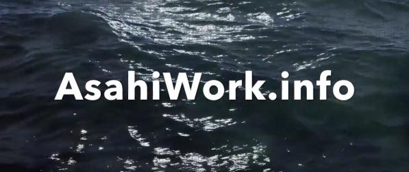 asahiwork,info