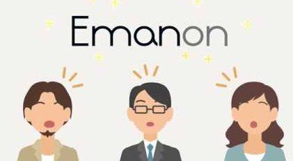 【PR記事】WordPressテーマ、Emanon Pro(エマノン プロ)