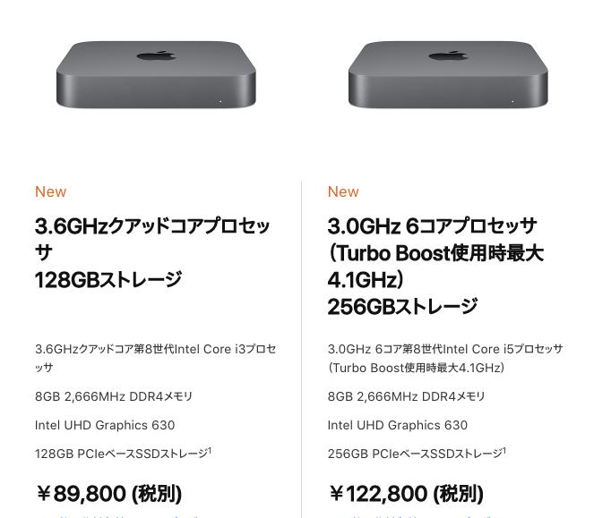 Mac miniのモデルを選ぶ。 Mac mini 購入のご相談は、 チャット または0120-993-993へ電話でどうぞ。